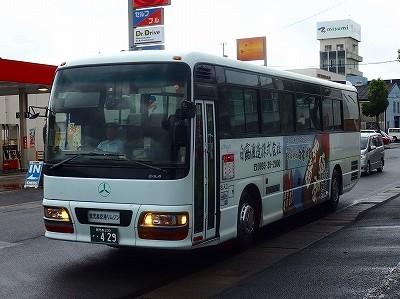 P9076152