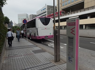 P7193522