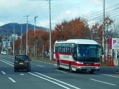 PB140630