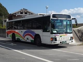 PB020918