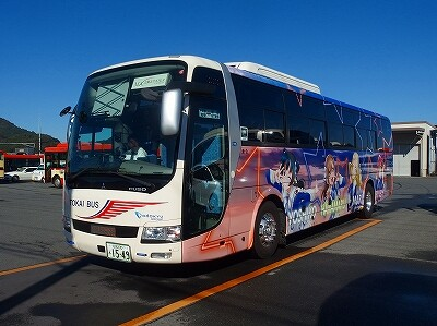 東海バスオレンジシャトル1549三島エクスプレス号