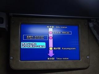 DSC07505