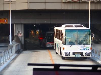 PB252509