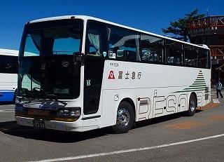 P8310580