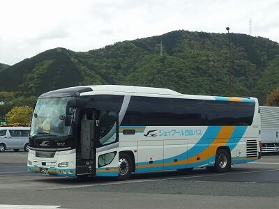 P4160691