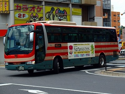 P6045611