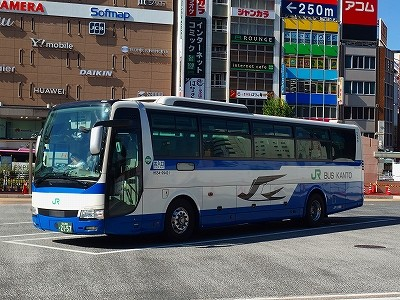 PA163198