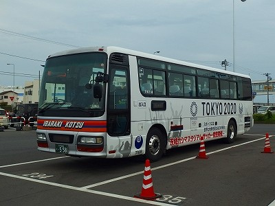PA041902
