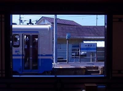 P5202735