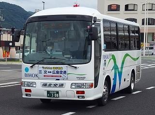 P9210192
