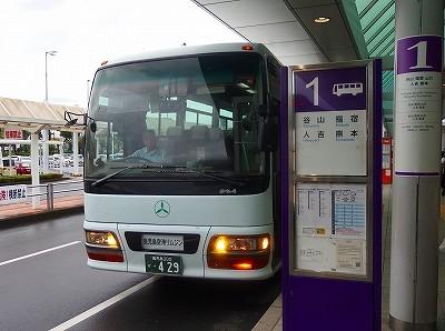 P9076207