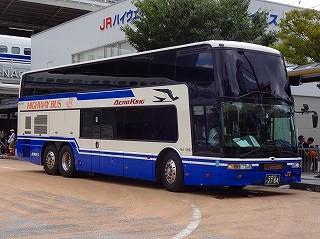 DSC06198