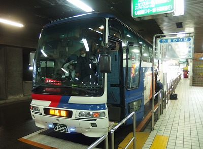 PC103720
