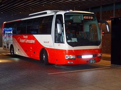P1271209