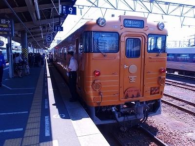 P5202696
