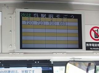 PB020812