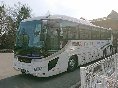 s-DSC_1493