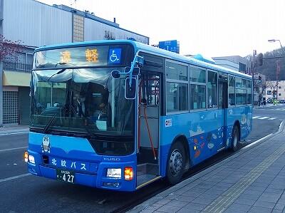PC103596