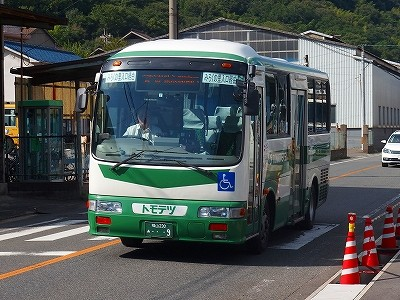 P9294002