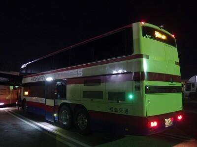 P4100288