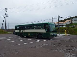P9140797