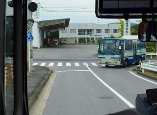 P9210190