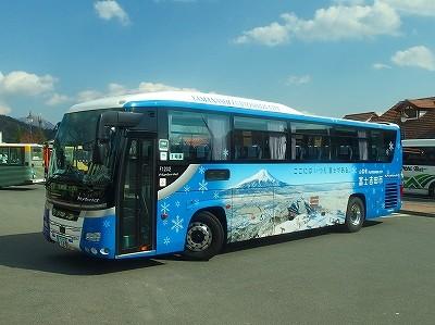P3150451