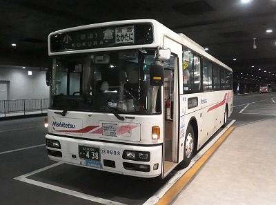 P1181818
