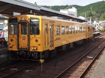PB034523