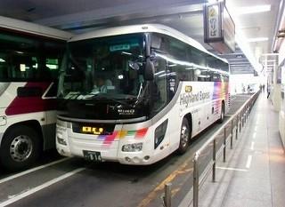 s-c89c3300