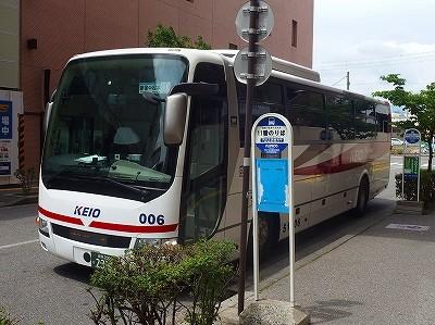 P7111023