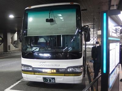 s-P2235428
