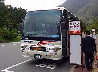 DSC07086