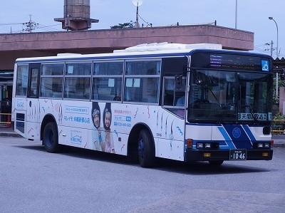 P5110231