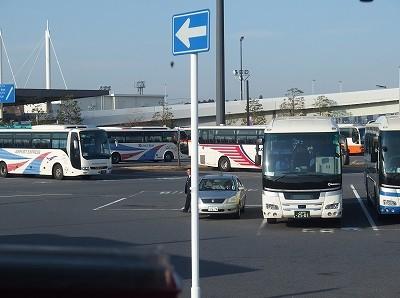 PC211083