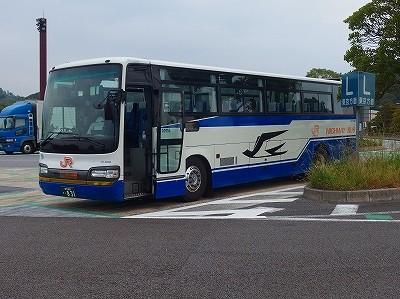 PA134363