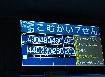 PC103536