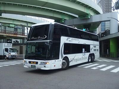 P4160538