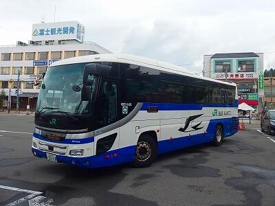 P7200606