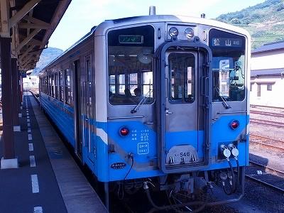 P5202762