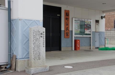 桜町_3154
