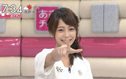 ugaki_misato_ana