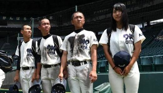 kousien-Manager-首藤桃奈さん