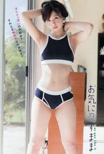 koike-rina-0903-purofu