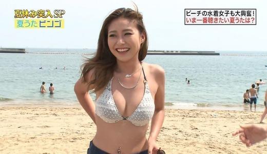 Beach Gal 1124 2