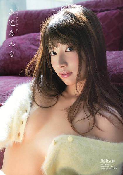 tamechika_anna_7