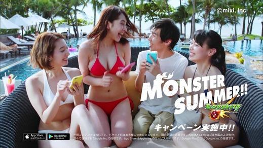 monsuto-CM-tomaru-main