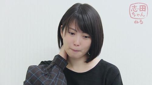志田未来 ショートカット 4