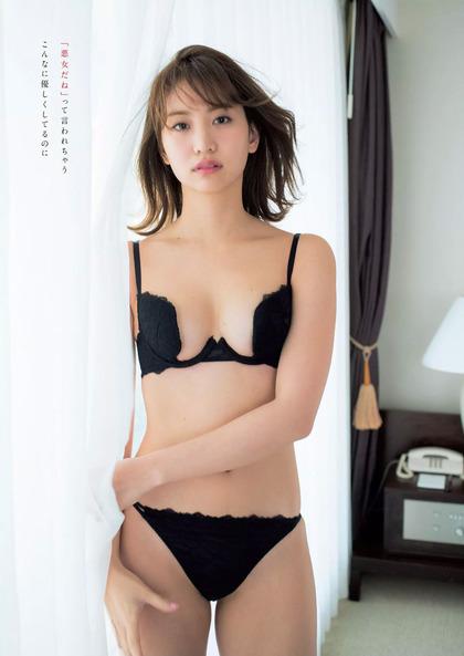 nagao-mariya-01