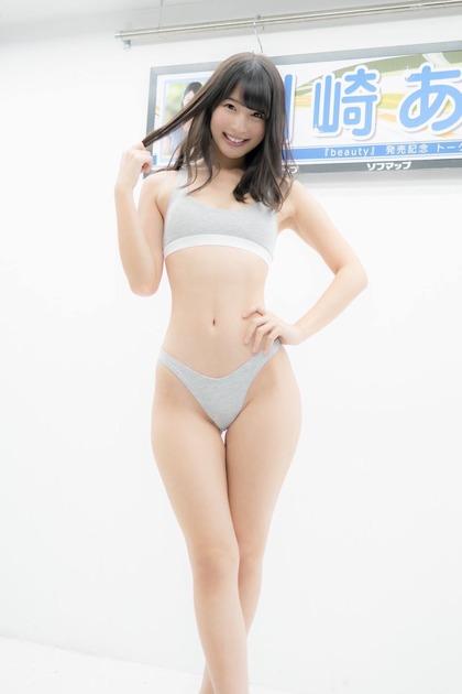 kawasaki_aya_1206_003